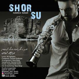 حامد نصر - شورسو